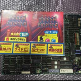 OMEGA FIGHTER SPECIAL (Japan) by UPL