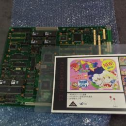 TWIN QIX (Japan) by TAITO