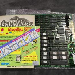 GANG WARS (Japan) by ADK
