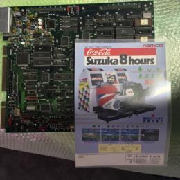 Suzuka 8 hours (Japan) by namco