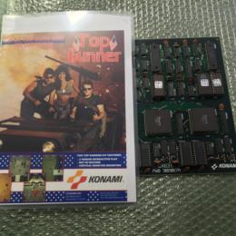 Top Gunner (US) by KONAMI