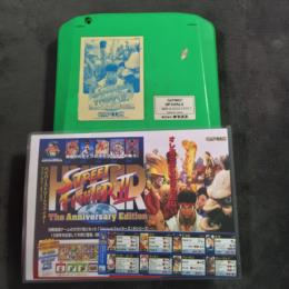 HYPER STREET FIGHTER II (Japan) by CAPCOM