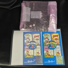 PLUMP POP (Japan) by TAITO