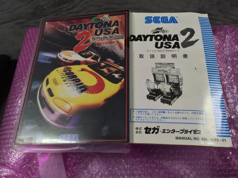 DAYTONA USA 2: BATTLE ON THE EDGE (Japan) by SEGA