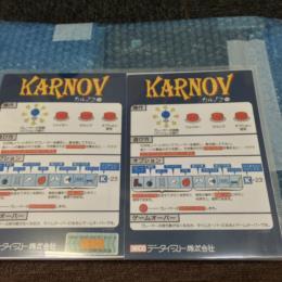 KARNOV (Japan) by DATA EAST