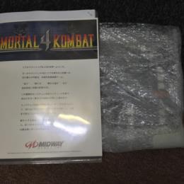 MORTAL KOMBAT 4 (Japan) by MIDWAY