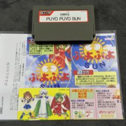 Puyo Puyo SUN (Japan) by COMPILE