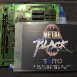 METAL BLACK GF2' TARABAR Version (Japan) by TAITO