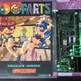 OOPARTS (Japan) by SUCCESS
