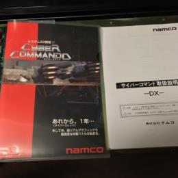 CYBER COMMANDO (Japan) by namco