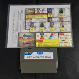 Virtua Fighter Remix (Japan) by SEGA