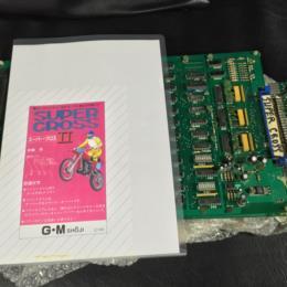 SUPER CROSS II (Japan) by GM SHOJI