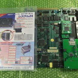 SYSTEM 24 Media Converter + NEKOYASHIKI 68k (Japan) by HIGENEKODO