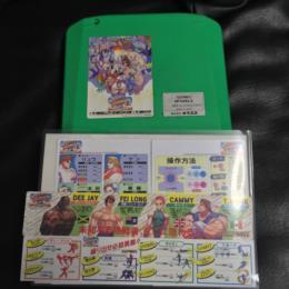 SUPER STREET FIGHTER II THE TOURNAMENT BATTLE (Japan) by CAPCOM