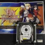 Fate Unlimited Codes (Japan) by RAIZING