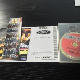 Virtua Fighter 4 (Japan) by SEGA