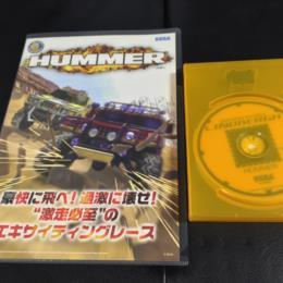 HUMMER (Japan) by SEGA