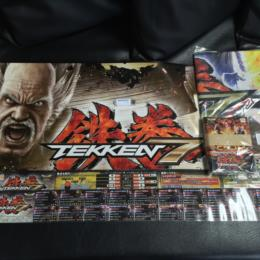 TEKKEN 7 (Japan) by namco