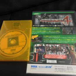 THE HOUSE OF THE DEAD 4 (Japan) by SEGA