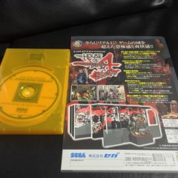 THE HOUSE OF THE DEAD 4 SPECIAL (Japan) by SEGA