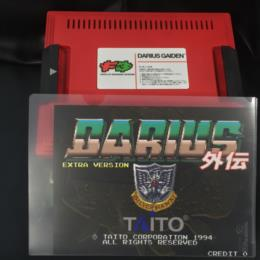 DARIUS GAIDEN EXTRA VERSION (Japan) by TAITO