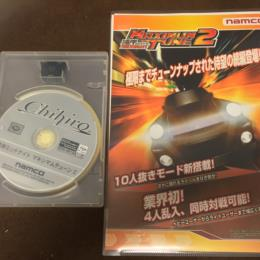 WANGAN MIDNIGHT MAXIMUM TUNE 2 (Japan) by POLYGON MAGIC