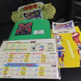 SUPER STREET FIGHTER II X (Japan) by CAPCOM