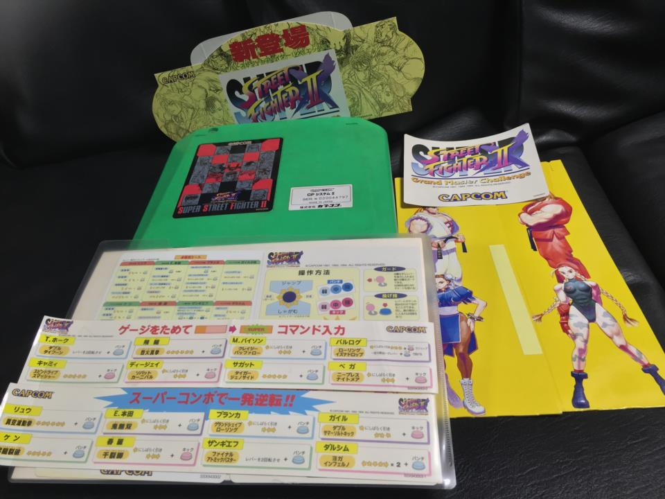 Super Street Fighter Ii X Japan By Capcom 2d Fighter 940311 Am