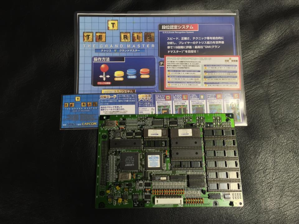 TETRIS THE GRAND MASTER (Japan) by ARIKA (Puzzle Copied