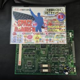 SPACE BOMBER VERSION B (Japan) by PSiKYO
