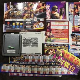 SUPER STREET FIGHTER IV ARCADE EDITION (Japan) by Dimps