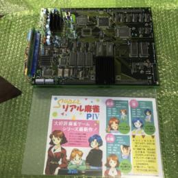 Super Real Mahjong PIV (Japan) by SETA