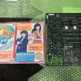 Super Real Mahjong PVI (Japan) by SETA