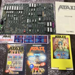 ATAXX (Japan) by Leland