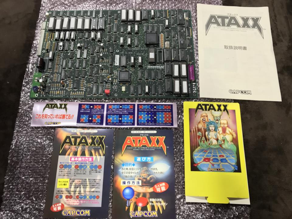 ATAXX (Japan) by Leland