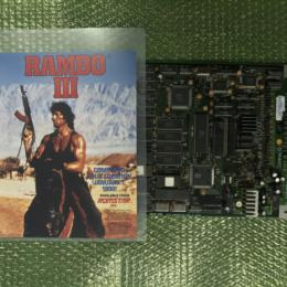RAMBO III (US) by TAITO