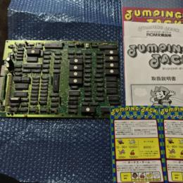 JUMPING JACK (Japan) by UNIVERSAL