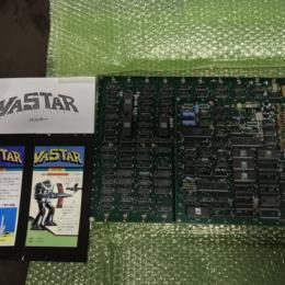 VASTAR (Japan) by ORCA