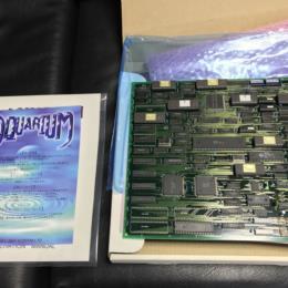 AQUARIUM (Japan) by EXCELLENT SYSTEM