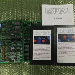ESPIAL (Japan) by ORCA