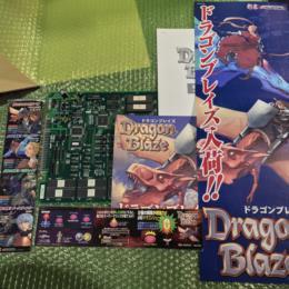 Dragon Blaze (Japan) by PSiKYO