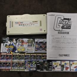 MOBILE SUIT GUNDAM: Federation vs. Zeon (Japan) by CAPCOM