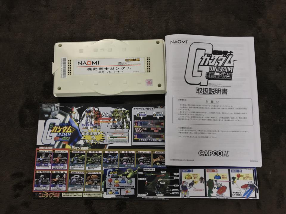 MOBILE SUIT GUNDAM: Federation vs  Zeon (Japan) by CAPCOM