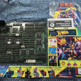 X-MEN (Japan) by KONAMI