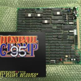 PINBALL CHAMP '95 (EU) by EXCELLENT SYSTEM
