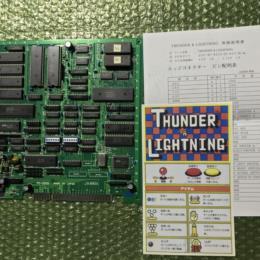 THUNDER & LIGHTNING (Japan) by VISCO