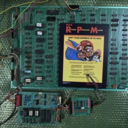 MAX RPM (US) by MIDWAY