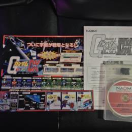 MOBILE SUIT GUNDAM: Federation vs. Zeon DX (Japan) by CAPCOM