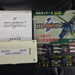 ZERO GUNNER 2 (Japan) by PSiKYO