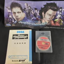 VIRTUA FIGHTER 4 EVOLUTION (Japan) by SEGA